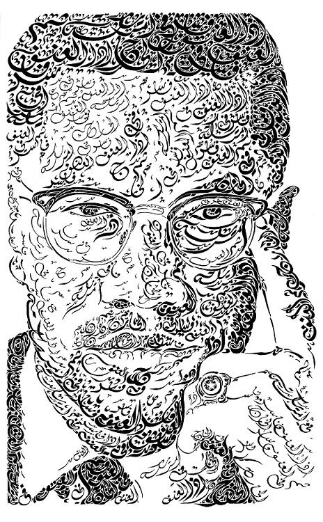 Malcolm X, révolutionnaire noir Mx-small