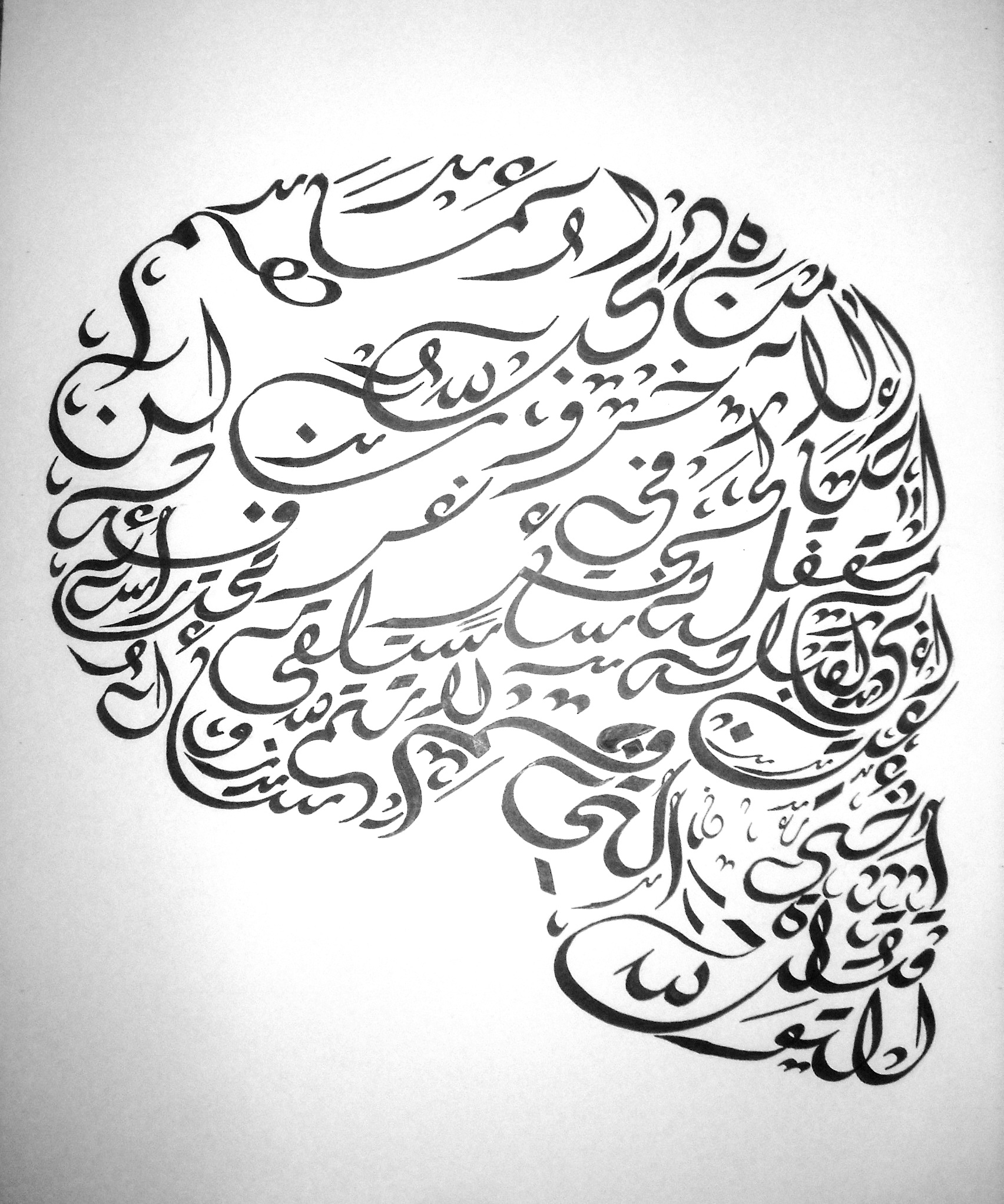 Arabic Calligraphy Lion