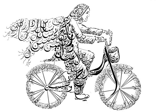 Wajda Bike