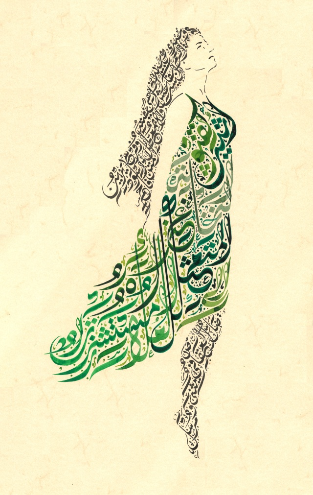 Imru Qais's Lady- Green